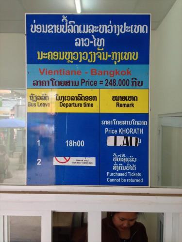ビエンチャンからバンコクへの国際バスの時刻表と料金です(2015年12月に撮影)。