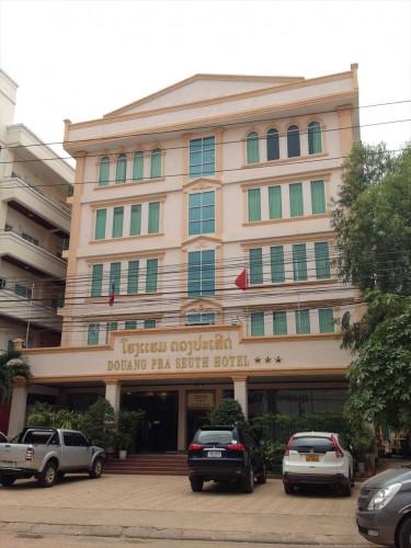 ドウアンプラセウスホテル(Douangpraseuth Hotel)の外観。