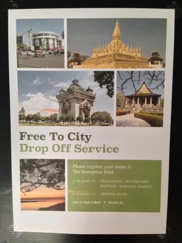 ドウアンプラセウスホテル(Douangpraseuth Hotel)には、無料でビエンチャン中心部や観光スポットに車で送ってくれるサービスがあります。(2015年)