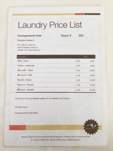 ドウアンプラセウスホテル(Douangpraseuth Hotel)のランドリーサービスの料金表です。