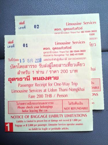 ウドーンターニー空港の友好橋行きのロット・トゥー(シャトルバス・バン)のチケット