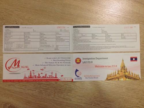 タイ観光ビザ_3_ラオスの出入国カード