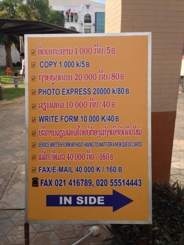 タイ大使館領事部内にある代書屋の看板。