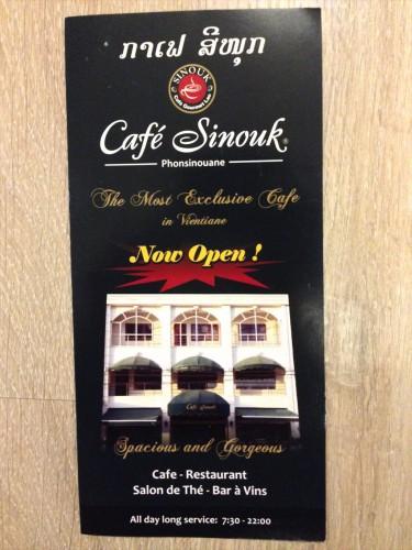 ドウアンプラセウスホテル(Douangpraseuth Hotel)の斜め前にあるカフェ・レストラン・バーの案内です。 まだ行けていないのですが、次回は利用してみます。 ここの系列のコーヒースタンドが、タイ大使館領事部内にあります。 ホットコーヒーが40バーツ~で、香り高く美味しいです。