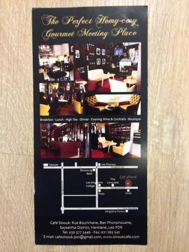 ドウアンプラセウスホテル(Douangpraseuth Hotel)の斜め前にあるカフェ・レストラン・バーの案内・裏面です。