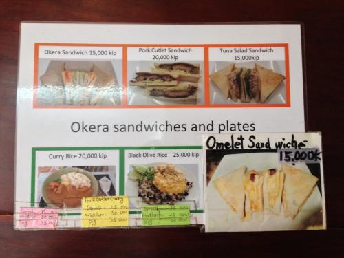 ラオス・ビエンチャンにある日本人経営のカフェ・レストラン「オケラ・カフェ」のメニューの一部。