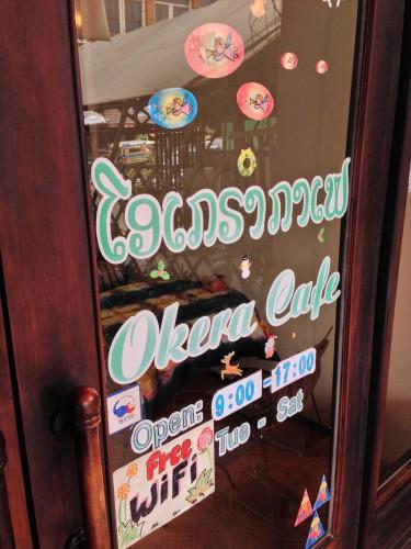 ラオス・ビエンチャンにある日本人経営のカフェ・レストラン「オケラ・カフェ」の扉。