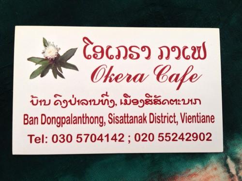 ラオス・ビエンチャンにある日本人経営のカフェ・レストラン「オケラ・カフェ」のビジネスカード。