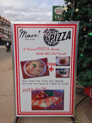 タイ大使館領事部前のピザカンパニーの近くにできていたピザ屋。
