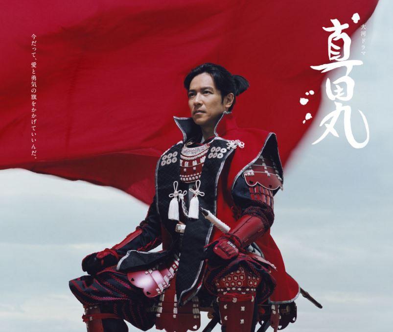 海外でNHK大河ドラマ「真田丸」を見る方法