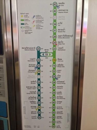JCBプラザ ラウンジ・バンコクがあるBTSチットロム駅からBTS各駅までの料金表です。 画像をクリックすると拡大表示されます。