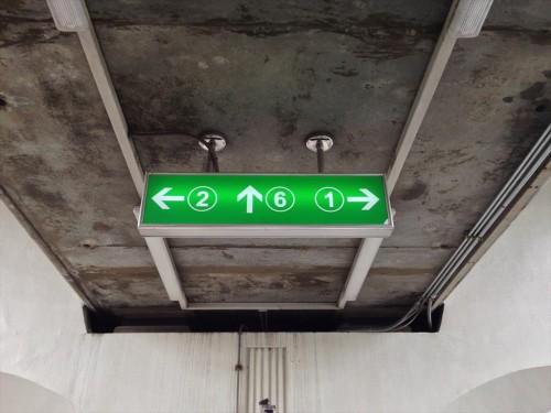JCBプラザ ラウンジ・バンコクへは、BTSチットロム駅の6番出口を目指します。