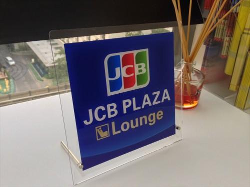 JCBプラザ-ラウンジ・バンコク