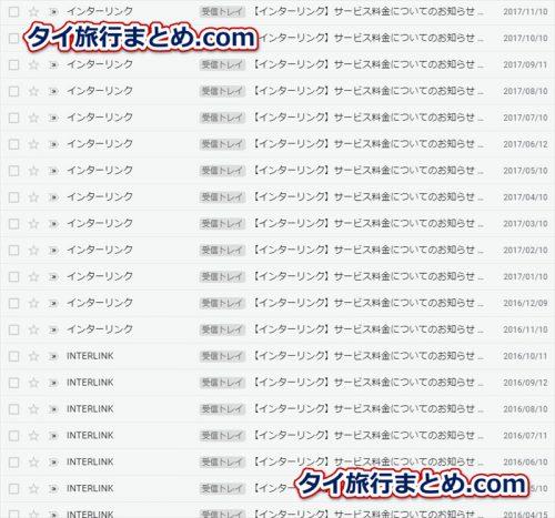 VPNサービス「セカイVPN」は、私も2014年から使い続けている大切なサービスです。