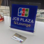 「JCB プラザ ラウンジ・バンコク」でタイ・バンコク旅行をグレードアップ【2016年12月更新】