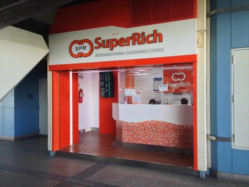 BTSの駅にある両替所「スーパーリッチ」の支店。