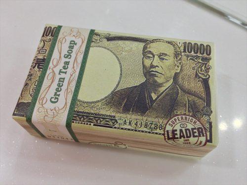 両替所「スーパーリッチ」で販売されている石けん。
