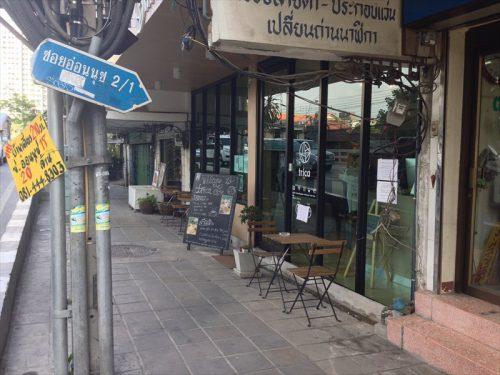 唐揚げホステル カフェ&バー「トリカ ホステル (Trica Hostel)」の入口。