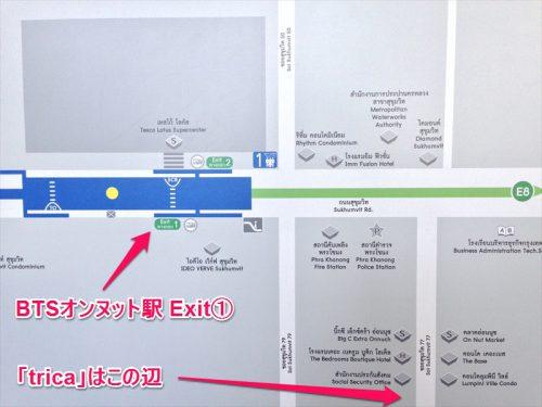 BTSオンヌット駅からの地図。