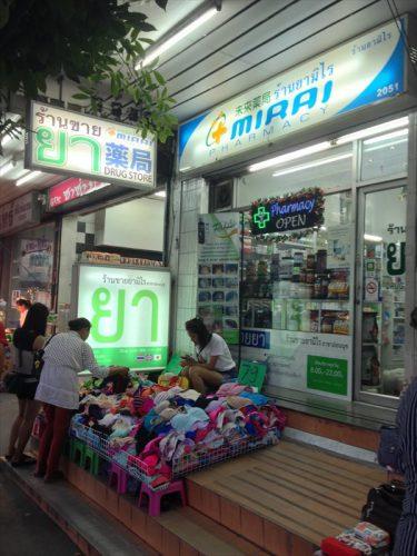 BTSオンヌット駅近くにある日系の薬局「未来ファーマシー」。