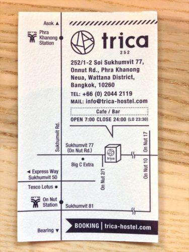 唐揚げホステル カフェ&バー「トリカ ホステル (Trica Hostel)」のアドレスカード。裏面。