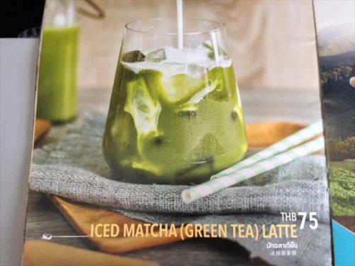 機内食のアイス抹茶ラテ-エアアジア-タイ・バンコクからラオス・ビエンチャン-直行便