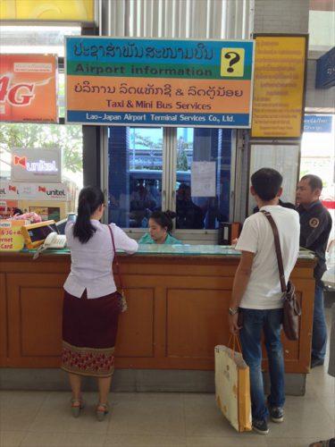 ラオス・ビエンチャンのワットタイ国際空港にあるタクシーのチケット売り場-搭乗記-エアアジア-タイ・バンコクからラオス・ビエンチャン-直行便
