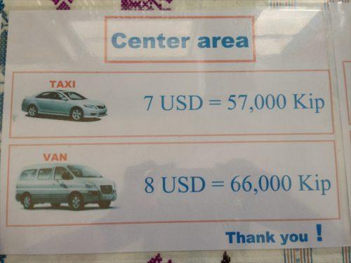 ワットタイ国際空港からビエンチャン中心部へのタクシー料金表-搭乗記-エアアジア-タイ・バンコクからラオス・ビエンチャン-直行便
