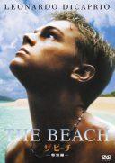 タイを舞台にした映画や本のリスト_TheBeach