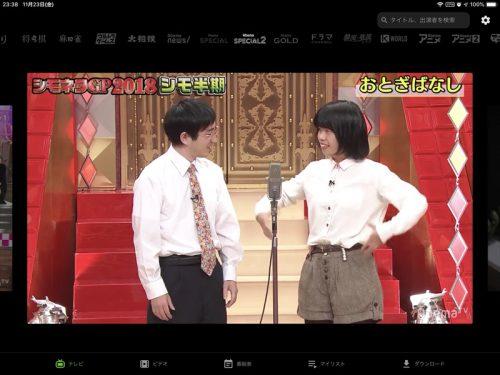 海外でAbemaTV(アベマティーヴィー)を見る方法_画面