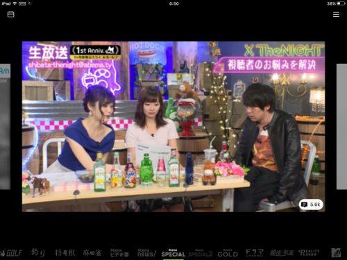海外でAbemaTV(アベマTV)を見る方法
